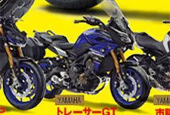 Yamaha Tracer900 GT 2018