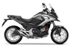 Honda NC750X 2018 19