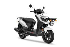 KYMCO Agility Carry 125 2019 16