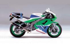 Kawasaki ZXR 400 1991