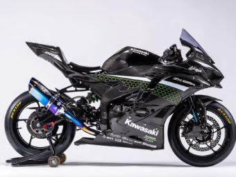 Kawasaki ZX 25R carbono race replica