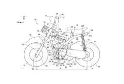 Honda Monkey 125 patente