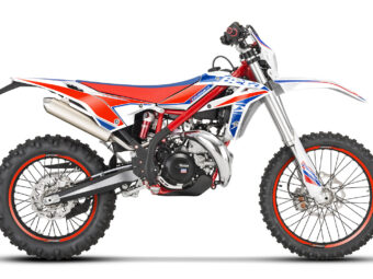 Beta Xtrainer 250 2022 enduro (1)