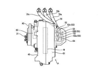 Honda CB125R electrica patente