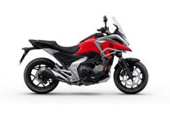 Honda NC750X 202128