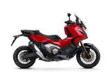 Honda X ADV 2021 Estudio2
