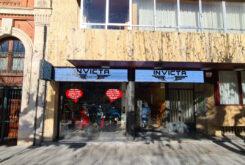 invicta electric FlagshipStore (1)