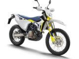Husqvarna 701 Enduro 2021 4