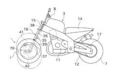 Kawasaki moto 3 ruedas bikeleaks patente filtrada