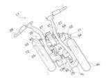 Kawasaki Concept J patente