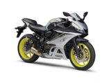 Yamaha MT 07 2022