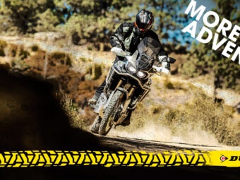 Dunlop Just Ride (3)