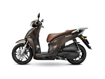 KYMCO People S 125 2021 marron (3)