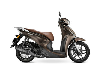 KYMCO People S 125 2021 marron (4)