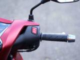 Honda SH350i 2021 detalles precio 19