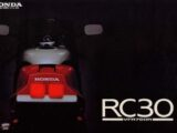 Honda VFR750R RC30 forever