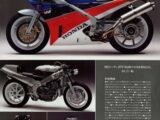 Honda VFR750R RC30 forever europa