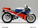 Honda VFR750R RC30 perfil