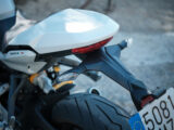 Ducati Supersport 950 S 2021 detalles 35