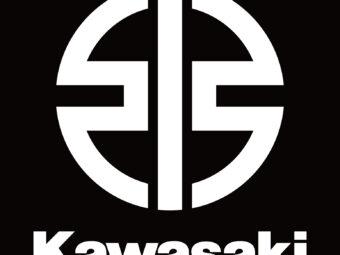 Kawasaki logo 2021 (4)