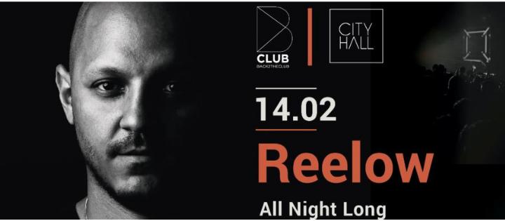 B CLUB - RELOOW CITYHALL
