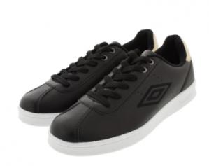Umbro comfortabele  sneakers voor €14,95