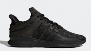 Adidas Eqt Support Adv schoenen voor €45