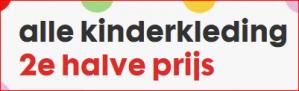 Hema sale alle baby- en kinderkleding 2de halve prijs