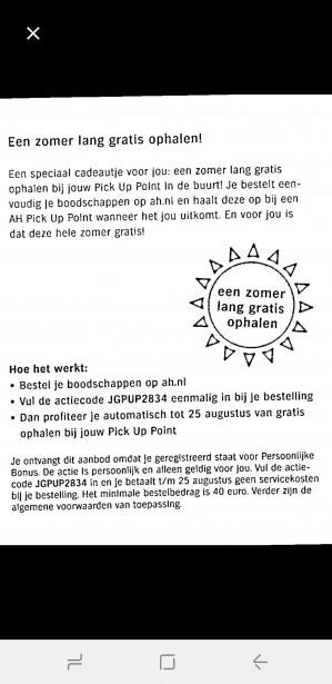 Actiecode voor gratis pick up bij een AH pickuppoint
