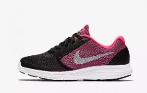 Nike Flash Sale met kortingen tot 60% + 25% extra korting dmv code