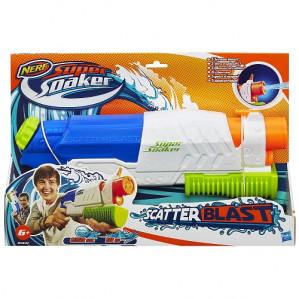 Nerf super soaker waterpistool voor €7,95