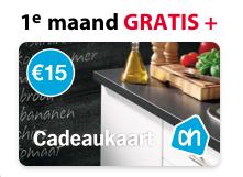 Postcodeloterij 1 maand gratis en AH cadeaukaart van €15