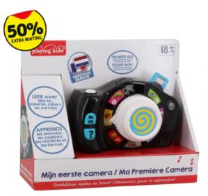 Kruidvat sale met extra 50% korting op speelgoed