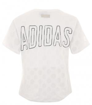 Adidas Originals damesshirt voor €11,94