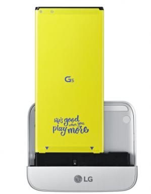 LG CAM Plus module voor de LG G5 voor €6