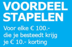 Voordeel stapelen Ikea Delft