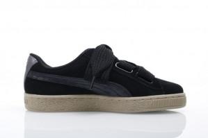 Diverse PUMA sneakers vanaf €35