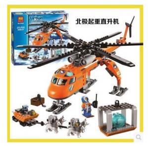 Arctic Helicrane Helicopter husky 273 blokjes voor €10,50