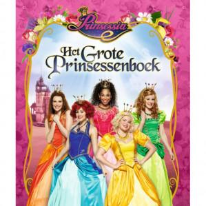 Het grote Prinsessenboek voor €2,98