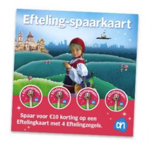 Efteling tickets met €10 korting door 4 efteling zegels bij Albert Heijn