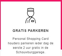 Gratis  Personal Shopping Card