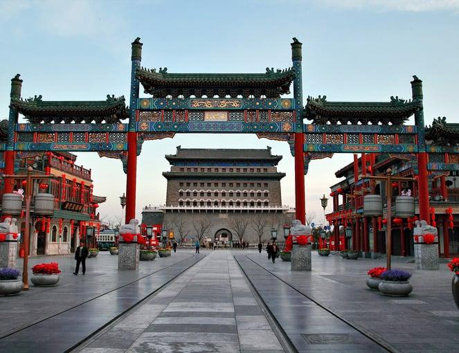 טיול מאורגן לסין - FC