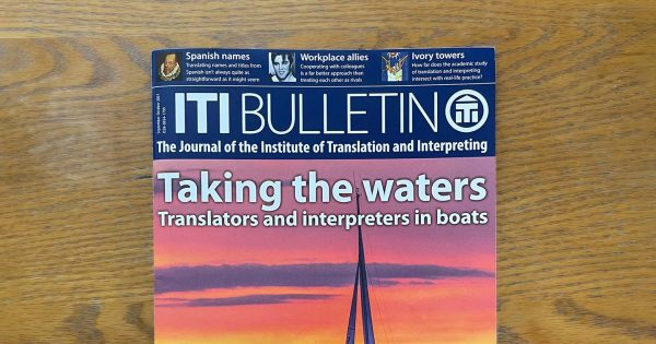 Clearvoice Clear Voice interpreter interviewed in ITI Bulletin article