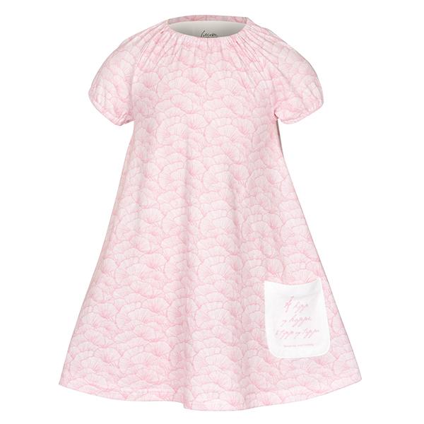 Sisi-kjole-lovetann-rosa