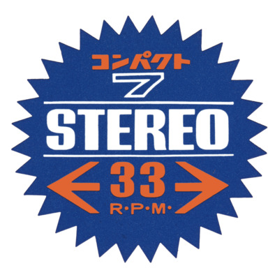 Stereo 33 RPM Japan F
