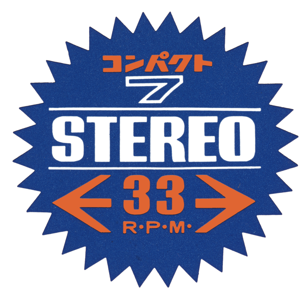 Stereo 33 RPM Japan F>