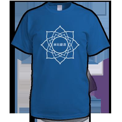 Mantra Lotus