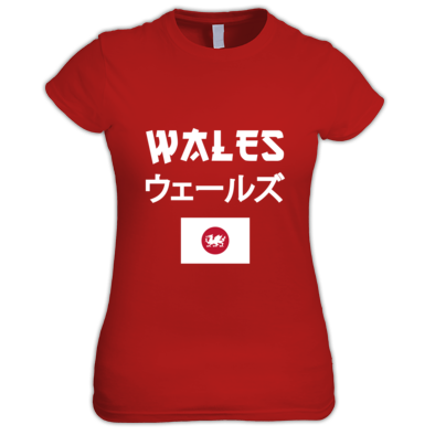 Wales Rugby World Cup Japan 2019 - Women's T-Shirts