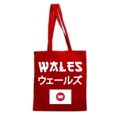 Wales Rugby World Cup Japan 2019 - Bags