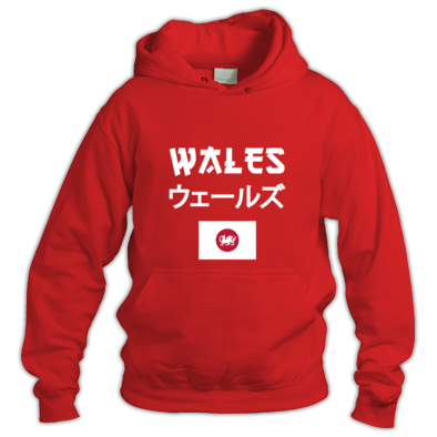 Wales Rugby World Cup Japan 2019 - Hoodies